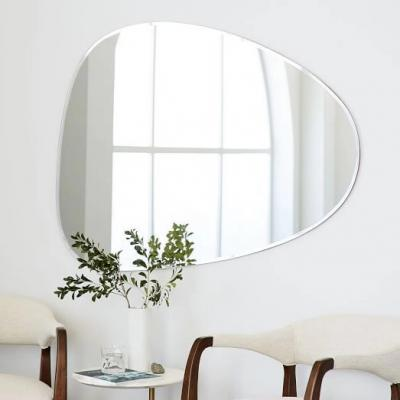 Irregular Wall Mirror