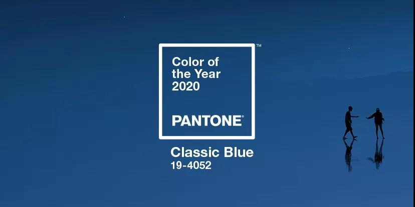 PANTONE ANNOUNCING THE COLOR OF THE YEAR 2020